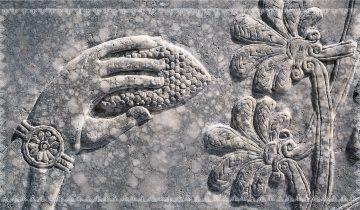 MESOS POTAMOS (Mezopotamya)